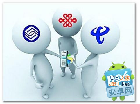 网络运营商如何选择 上网网速与网络运营商的
