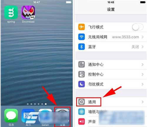iPhone5s清除数据,壁纸数据苹果清除的方iphone6s汽车手机图片