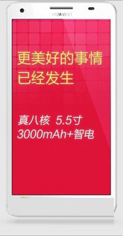 华为荣耀3x手机截图截屏快捷键是哪个_安卓手
