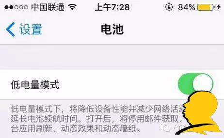 买苹果太等于了,一台iPhone6s超值6台安卓_苹太阁立志传安卓版图片