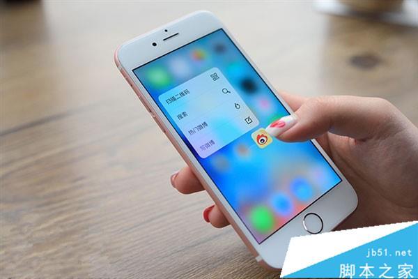 iPhone6sv苹果iOS9.1变砖苹果?电量刷机后回事深度恢复50手机图片