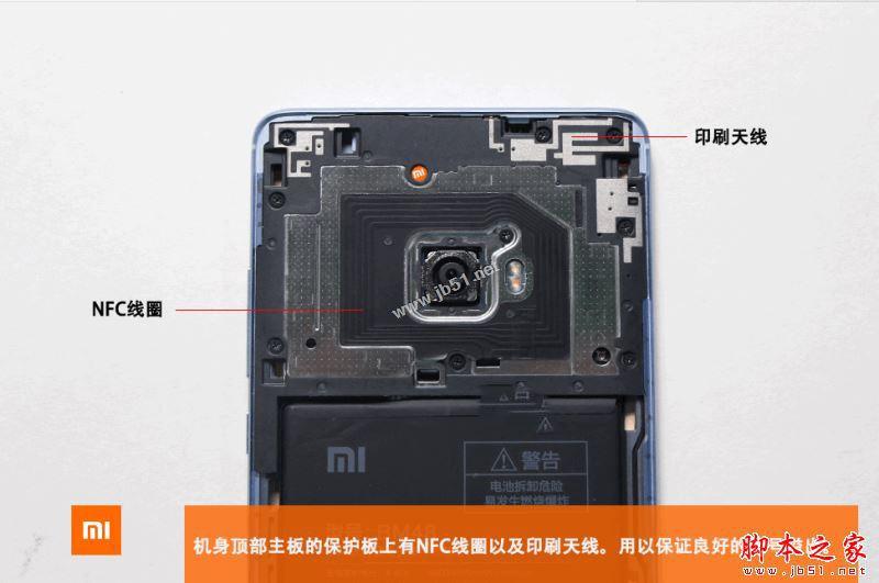 小米note2手機拆機詳細評測圖解