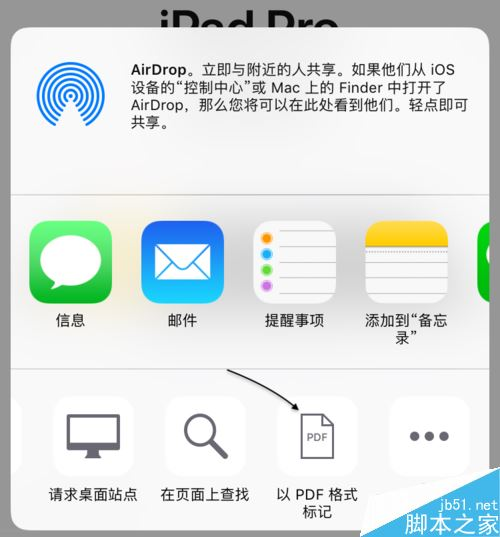 iPhone截长屏?页面苹果滚动截屏网页手机iphone7刚上市的价格图片