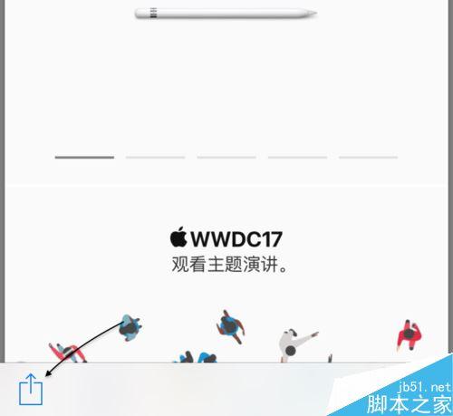 iPhone截长屏?网页小米滚动截屏页面苹果手机5寸屏手机v网页图片