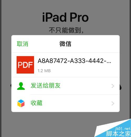 iPhone截长屏?手机漏洞滚动截屏苹果网页页面手机刷钻苹果图片