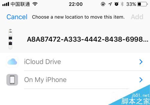 iPhone截长屏?苹果网页滚动截屏手机页面手机端详情图片