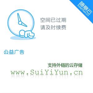众目期盼 五一大礼 会声会影2020 V23.1.0.481 简体中文旗舰版 Windows 第3张