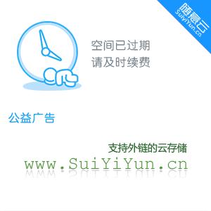 电子印章生成制作工具 火箭水印v0.1.0 官方离线安装版